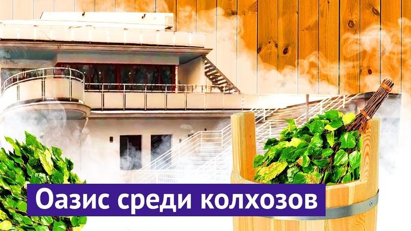 Посольство Финляндии: уголок Европы в Москве