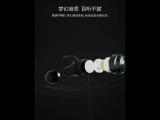 H18 waterproof bluetooth earphones