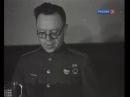 Приговор народа.1943