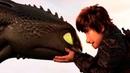 Мультфильм «Как приручить дракона 3» — Русский трейлер 2 2019