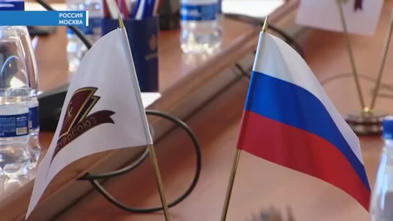 Первый cоюзный бизнес-инкубатор состоялся в Москве