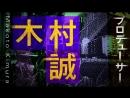 Opening субтитры Kokkoku Moment by Moment Миг за мигом MedusaSub