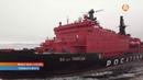 Отряд кораблей и судов Северного флота прошёл пролив Санникова и вошёл в Восточно Сибирское море