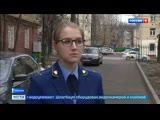 Вести-Москва Вести-Москва. Эфир от 26 марта 2019 года (1425)