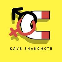 "Логотип Знакомства в Самаре ""Сила притяжения"""