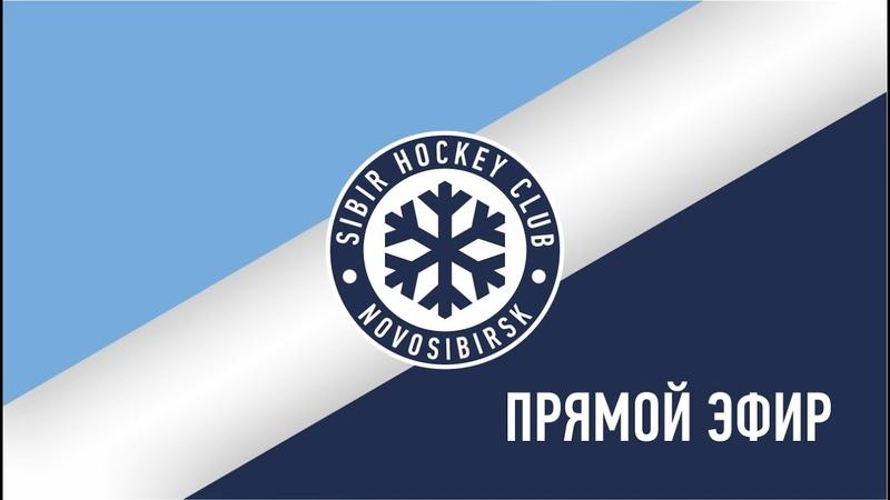 Послематчевая пресс конференция Сибирь Ак Барс