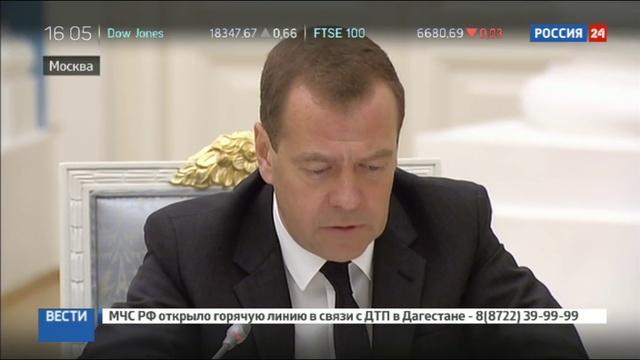Новости на Россия 24 • Первые результаты от реализации стратегических проектов будут к концу года