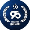«Динамо» Республики Коми