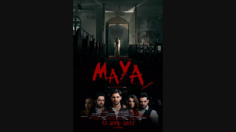 Maya (2015)