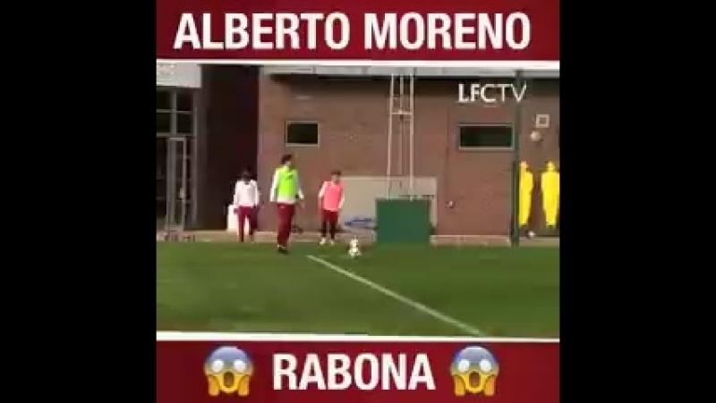 Рабона в исполнении Альберто Морено