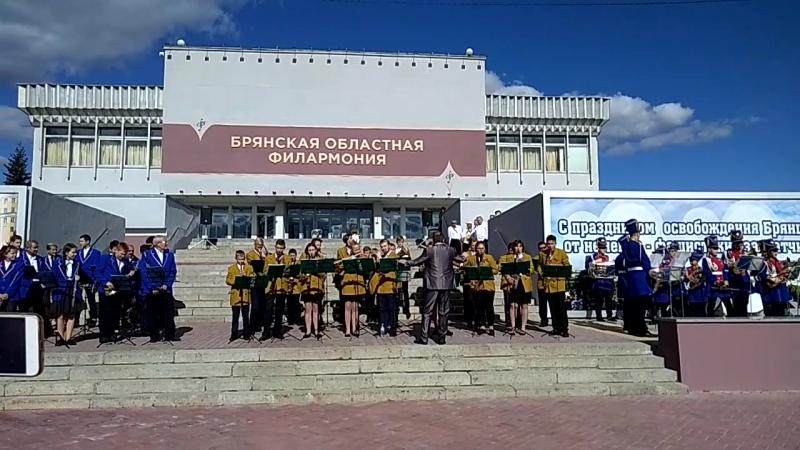 Дятьковская ДШИ. 75-летие освобождения Брянска.
