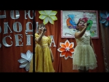 солистки - Пушней Аурика и Ячменева Дарья