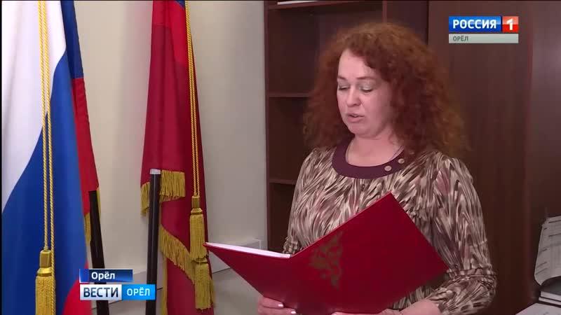 Новый дом Орловщина