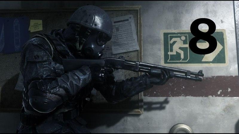 Прохождение Call of Duty 4 Modern Warfare Remastered Часть 8 Грехи отца