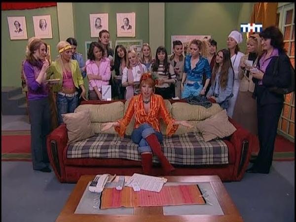 Счастливы вместе 1 сезон 44 серия Домохозяйка это звучит гордо (Букины)