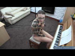 Пьяная голая училка играет на пианино