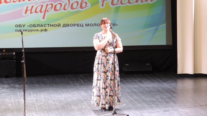 Даева Наталья - «Матушка Добрынюшке наказывала…»