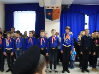 "Юбилей Владислава Крапивина. Построение, вынос знамен отряда ""Каравелла"""