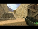 Cs 1.6 de_dust2_2x2 прострелы wallbangs 2 [107]