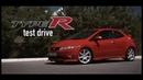 Test-Drive Honda Civic Type R ,на треке и в городе
