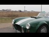 ПРОМО британский спорткар AC Cobra тест Автопанорамы