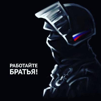 Андрюха Аксёнов