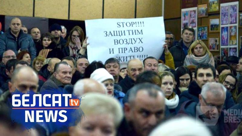 Сотні берасцейцаў выйшлі на пратэст супраць акумулятарнага завода