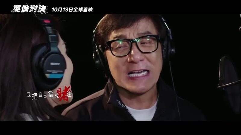 Tôi Chỉ Là Người Bình Thường Thôi (Pu Tong Ren - ChengLong LiuTao)