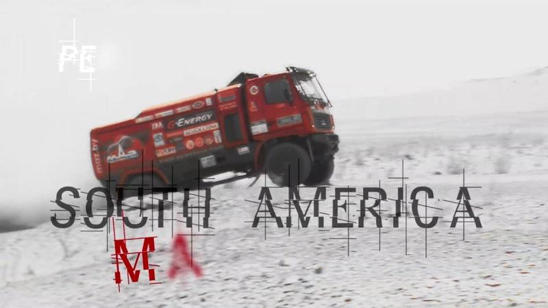 Тех характеристики болидов МАЗ для Дакара 2019. DAKAR-2019 MAZ trucks. Peru
