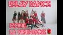 [Relay Dance] 아이즈원(IZ*ONE) - 라비앙로즈(La Vie en Rose) by BLOOM