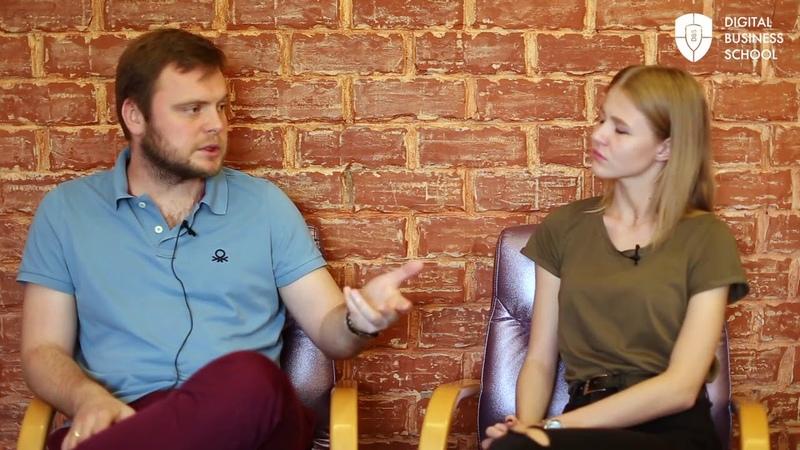 Digital Talks: Максим Самойленко — о будущем digital и деньгах