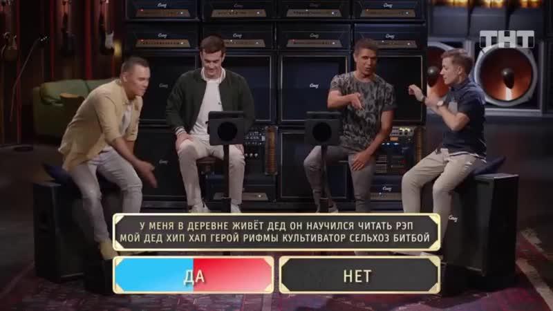 TERRY и Виталий Уливанов - Провал