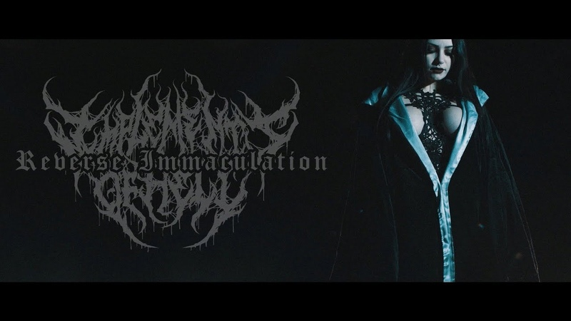 IMPLEMENTS OF HELL REVERSE IMMACULATION OFFICIAL MUSIC VIDEO 2019 SW EXCLUSIVE