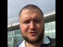 Приземлился в Белгороде