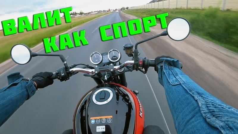 Прокатил Димаса на новом байке. Забрали новую Kawasaki Z900RS
