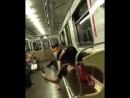 секс в метро Помешал пенсионер