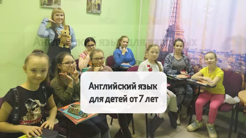 Еврошкола языковой центр