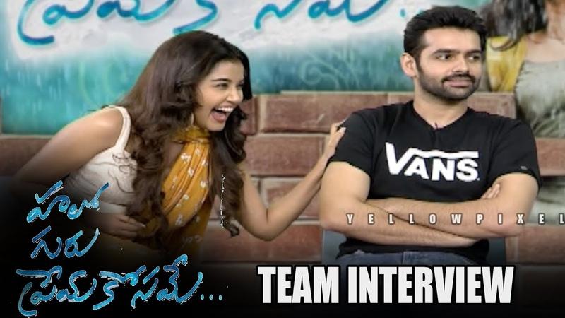 Hello Guru Prema Kosame Team interview | Ram | Anupama Parameswaran | Pranitha Subhash