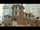 Историческое здание дома Чжа открыли для широкой общественности в Шанхае