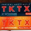 """""""TATTOONUMB"""" TKTX, Dermalize, Suprasorb, Dr.Numb"""