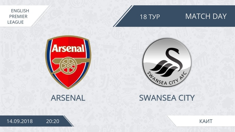 AFL18. England. Premier League. Day 18. Arsenal - Swansea City