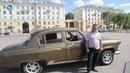 КРУТОЙ ТЮНИНГ Волга ГАЗ 21 Двигатель Toyota 1JZ-GE | GAZ 21 Volga Tuning RUSSIAN CARS
