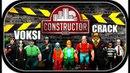 Constructor HD VOKSI CRACK Repack от FitGirl