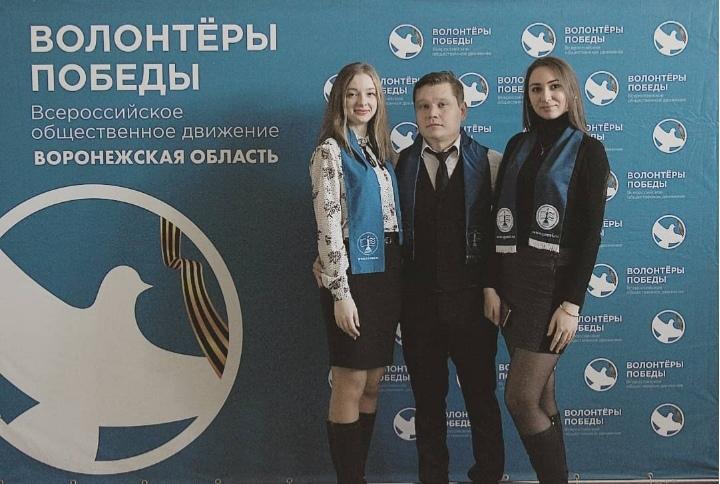 Школа молодого волонтера