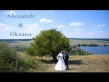 Александр и Оксана | 3 августа 2018