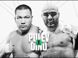Fight Night Champion Кубрат Пулев - Богдан Дину (Kubrat Pulev - Bogdan Dinu)