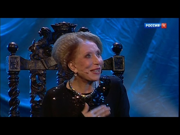 Хрустальный бал- Хрустальная Турандотв честь Инны Чуриковой.