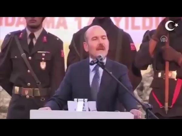 Iç işLeri Bakanımız Süleyman SoyLu dağlarda terrörist bırakmayacağız 1 metre kar olsa bile dedi
