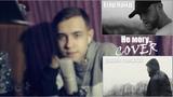 MASTERKOV - Не могу (cover Егор Крид)