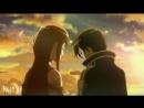 Асуна и Кирито - Я люблю тебя